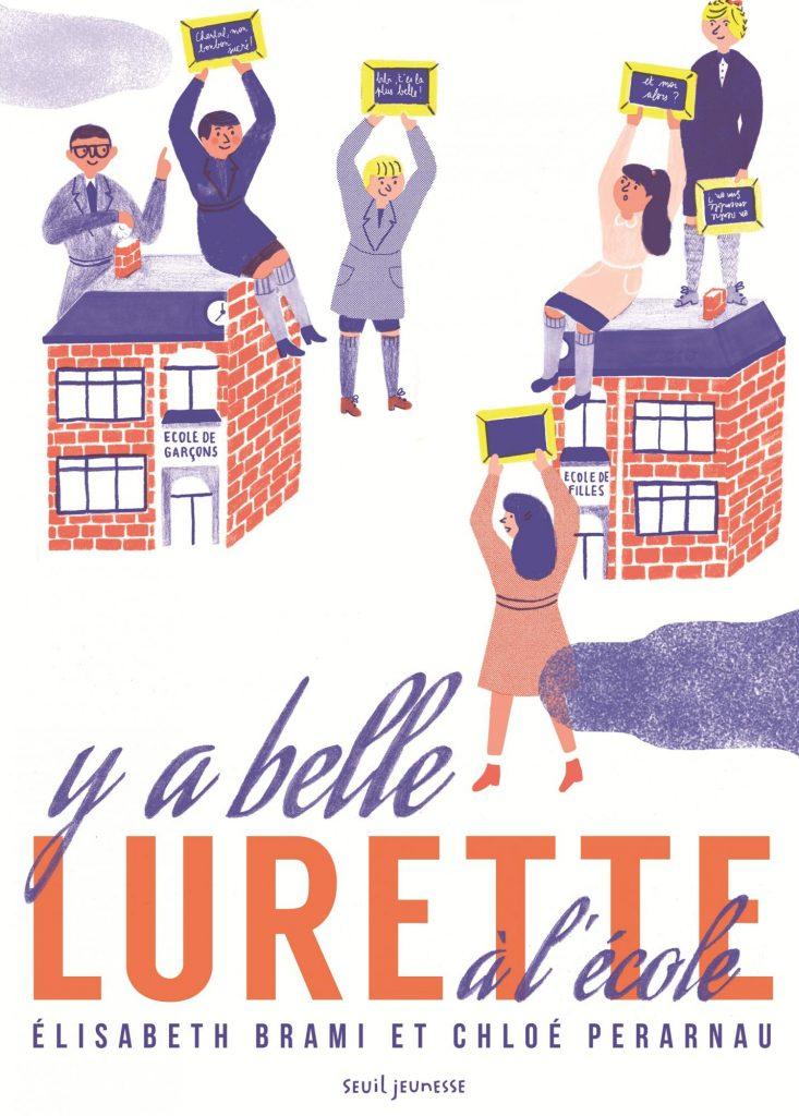 y-a-belle-lurette-a-lecole-lesenfantsalapage