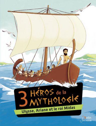 3 héros de la mythologie