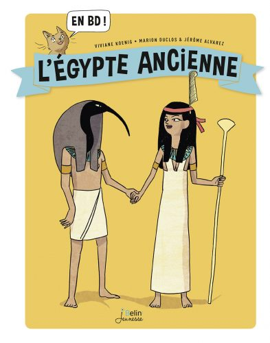 L'Égypte ancienne en BD !