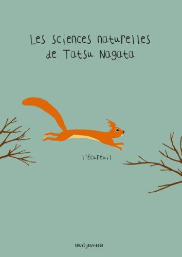 Les sciences naturelles de Tatsu Nagata - L'Écureuil