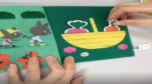 Mon quiet book - Au potager - illustrations